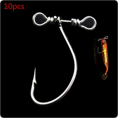 10pcs/lot 2.6cm 0.4g Crank Fishing Hooks High Carbon Steel Sharped Soft Bait Hooks