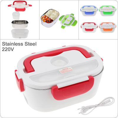 220V 1.5L Split-type Stainless Steel + ABS Portable Food Warmer Heating Keeping Electric Lunch Box with Spoon / EU Charging Line
