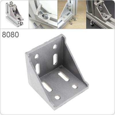 8080 Aluminum Corner L Shape Right Angle Support Connector Extrusion Industrial Aluminum Profile