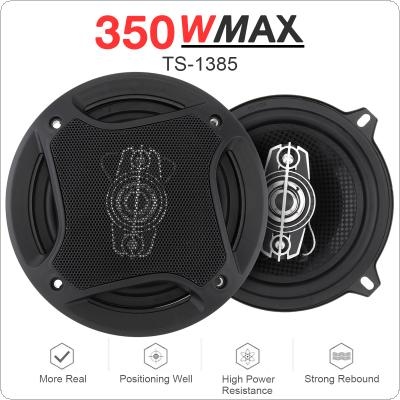 2pcs 5 Inch 13cm 350W Car Coaxial Speaker Auto Audio Music Stereo Full Range Frequency Hifi Non-destructive Installation