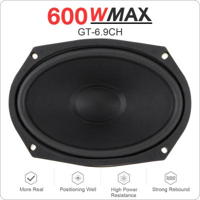 1pcs 6x9 Inch 600W Car Coaxial Speaker Vehicle Door Auto Audio Music Stereo Full Range Frequency Hifi Speakers