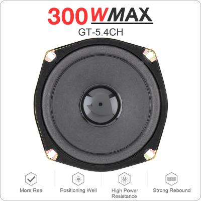 5 Inch 300W Car Coaxial Speaker Vehicle Door Auto Audio Music Stereo Full Range Frequency Hifi Speakers