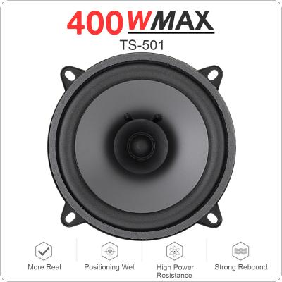 1pcs 5 Inch 400W Car Coaxial Speaker Vehicle Door Auto Audio Music Stereo Full Range Frequency Hifi Speakers