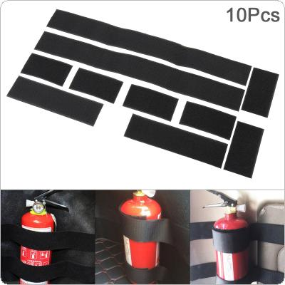 10pcs Universal Paste Type Car Trunk Fire Extinguisher Storage Fixed Tape
