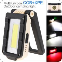 10.5CM XPE + COB LED Folding Rechargeable Portable Lamp Working Spotlights Tent Light with Magnetic Hook for Camping Hiking Emergency