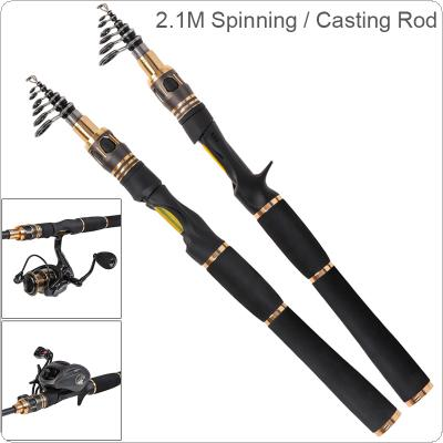 2.1m Carbon Fiber Lure Fishing Rod Power M Ultra Short 7 Section Spinning / Casting Fishing Pole