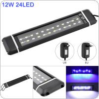 25x5.5CM 12W 24 LED Aquarium Light with Extendable Brackets Fish Tank Light 3 Lighting Modes Water Fishbowl Lights for Fish tank Size 28-46cm