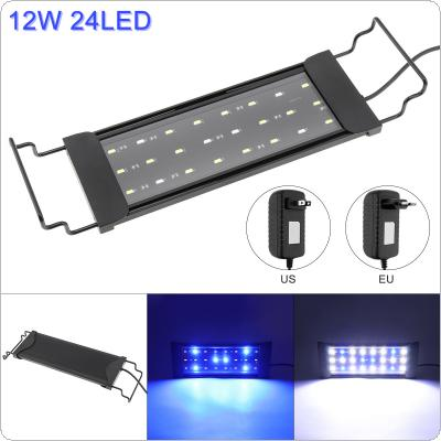 25x9.5CM 12W 24 LED Aquarium Light with Extendable Brackets Fish Tank Light with 2 Lighting Modes Water Fishbowl Lights for Fish tank Size 30-50cm