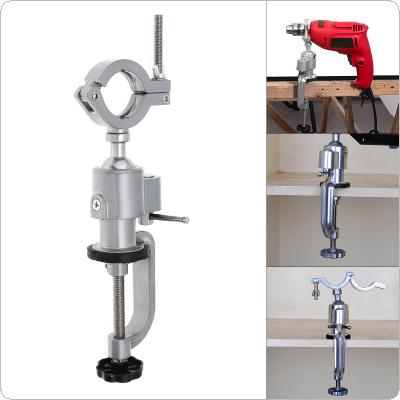 Universal 360 Degree Clamp-On Grinder Bench Holder Vise Electric Drill Stand Bracket Rotating Tool