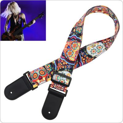 Florescent Pattern Printing Guitar Strap with PU Leather Ends 5cm Wide Adjustable 110 -150cm Length for Guitar Bass