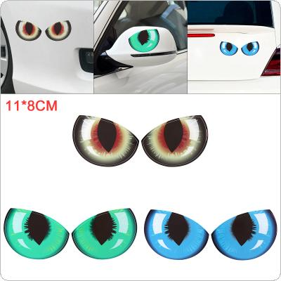 1 Pair 3 Colors 22 x 8cm PVC Colorful Eye Pattern Refletive Outdoor Car Motorcycle Body / Bumper / Hood / Decals Window / Scratch Sticker