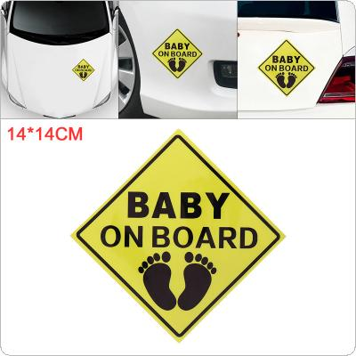 14 x 14cm PET Baby on Board Pattern Outdoor Reflective Car Sticker Motorcycle Body / Bumper / Hood / Decals Window / Scratch Sticker