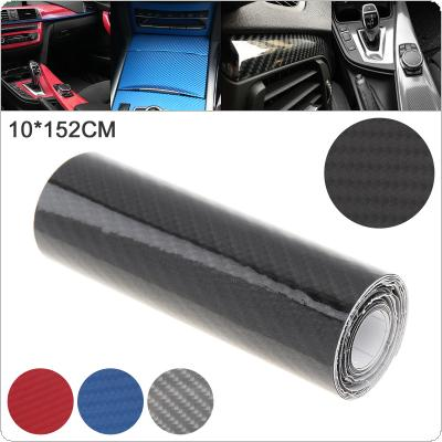4 Colors 10cm x 152cm PVC 6D Carbon Fiber High Bright Automobile Repacking Sticker Fit for Car / Motorcycle / Electronic Product / Home