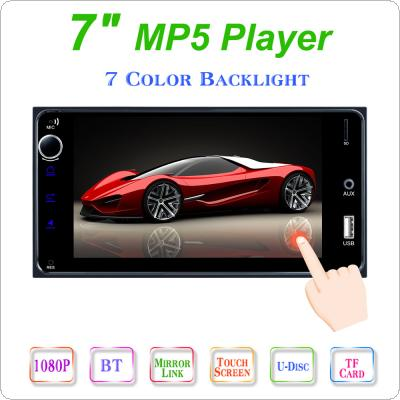 2 DIN  7 Inch HD Capacitive Touch Screen Bluetooth Car MP5 Player Support Mirror Link / SWC Function Fit for Toyota