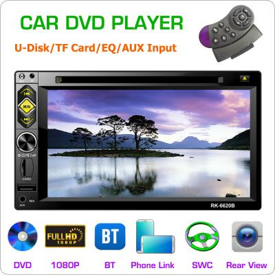 2 DIN 6.2 Inch Bluetooth HD Digital Screen Touch Screen Car DVD Player  Support Mirror Link / Wireless Remote Control