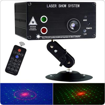 9W DC12V 48 Patterns Mini Laser LED Light Stage Light Red / Green Light Color Support Manual / Remote / Voice Control for KTV / Bar / Party / Festival