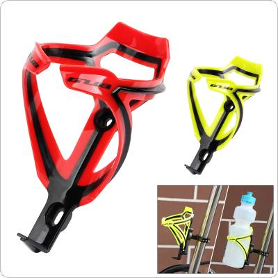 Bicycle Water Bottle Holder Ultralight Wear Resistant Mountain Bike Integrally Molded Double Color Cup Holder
