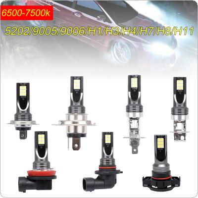 2pcs H11 / H8 / 9005 / 9006  / H1 / H3 / H7 SMD Lights 1200LM 6500K-7500K White Light Driving Running Car Lamp Auto Light Bulbs