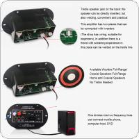 8 Inch 25W Built in HI-FI Bluetooth Car Audio Power Amplifier FM Radio Player Support / SD / USB / DVD / MP3 Input for Car / Motorcycle