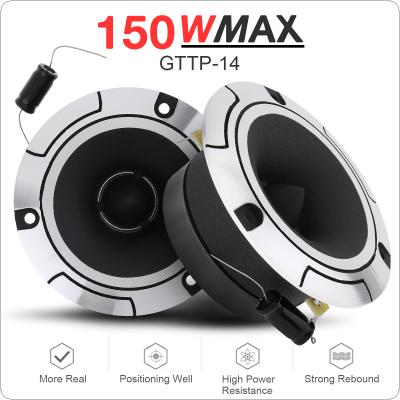 2pcs 4 Inch 150W 6OHM Aluminum Bullet Tweeter with Capacitor for Vehicle Auto Cars Stereo Modified