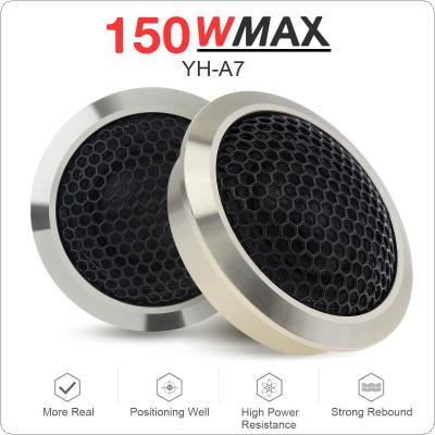 2pcs 150W High Efficiency Mini Dome Tweeter Speakers for Car Audio System