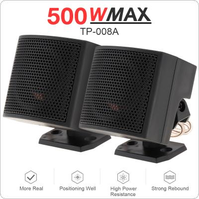 2pcs 500W High Efficiency Mini Tweeter Speakers for Car Audio System