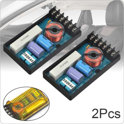 WEAH-2001 2pcs  Speaker Frequency Divider 2 Way Car Audio Speakers Two Crossover Divider Crossover Filter