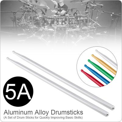 5A Aluminium Alloy Drumsticks for Jazz / Snare Drum and Dumb Drum Pad Basic Skills Practicing Strength Endurance Exercises