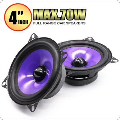 2pcs 4 Inch 70W  Full Range Frequency Car Audio Speaker Heavy Mid-bass  Ultra-thin Modified Speaker  Non-destructive Installation