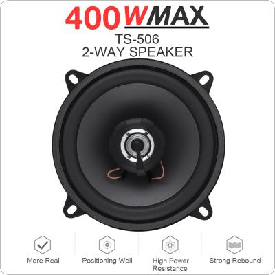 1 Piece 5 Inch  400W 2-Way Car HiFi Coaxial Speaker Vehicle Door Auto Audio Music Stereo Full Range Frequency Speakers