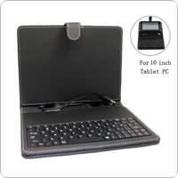 """Чехол для планшетов 7 """" с USB клавиатурой."""