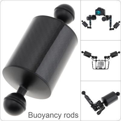 155mm Length 60mm Diameter Dual Balls Carbon Fiber Floating Arm for Diving Photography